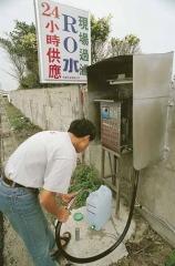 投幣式的RO水