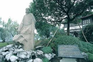 蘇東坡雕像