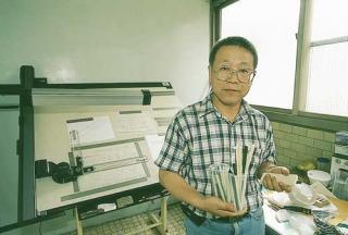 沈順從設計的環保筷