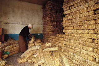 竹編筒包裝