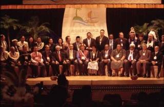 南島民族領袖台北宣言