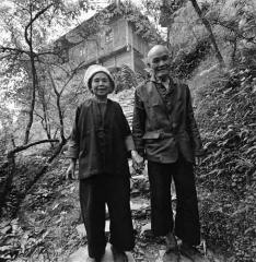 廣西壯族夫婦