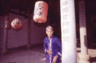 著畬族傳統服飾