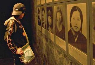 姬百合和平紀念資料館
