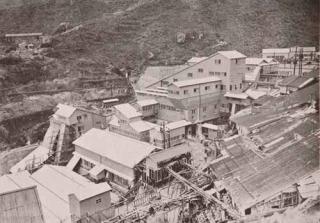 金銅選礦廠