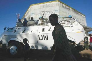 聯合國營地外