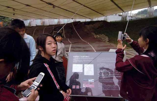 921地震博物館