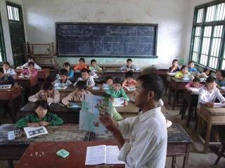 平岩鄉中心學校