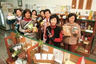 綠色商品小店