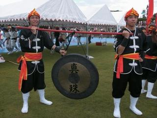 沖繩民族音樂