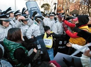 弱勢團體遊行抗議