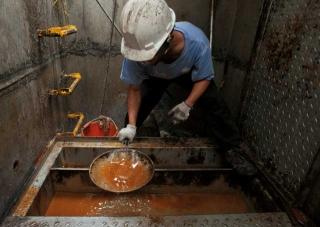 地下汙水處理