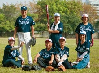 不老棒球隊