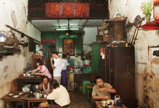 華人老建築