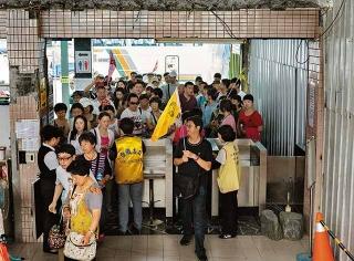 花蓮新城火車站