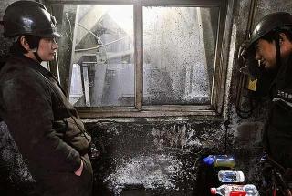 煤礦重鎮陝西