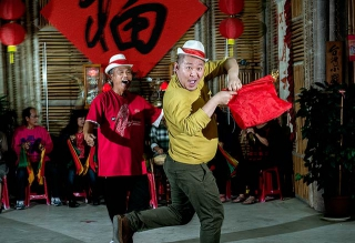 默劇遇上台灣文化