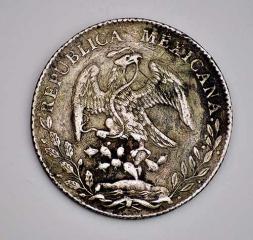 一八七七年墨西哥錢幣