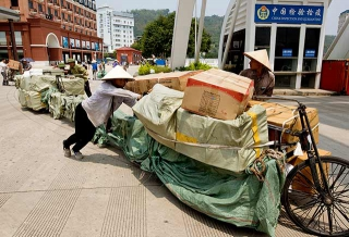 越南的搬運工
