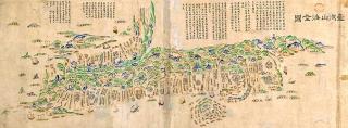 台灣山海全圖(中文版)