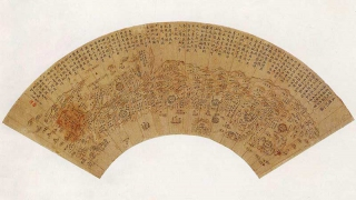 台灣前後山扇形圖(前山部分)