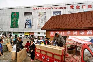 中國商品挾價格優勢