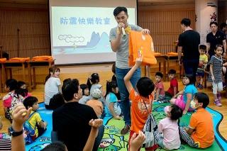 向學童介紹各種救生設備