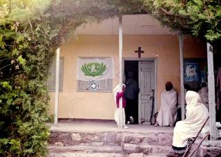衣索比亞的慈善診所