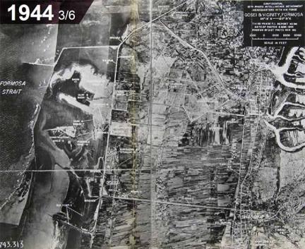 從新高港到台中港 1944.3.6