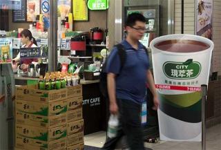 珍珠奶茶商機