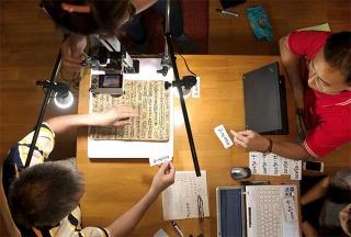 漢喃古文獻