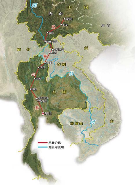 湄公河流域