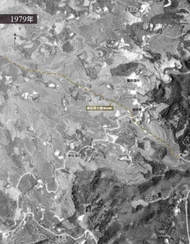 貢寮雞母嶺 1979年