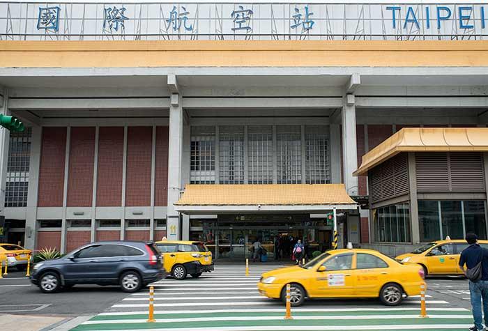 2017,台北松山機場