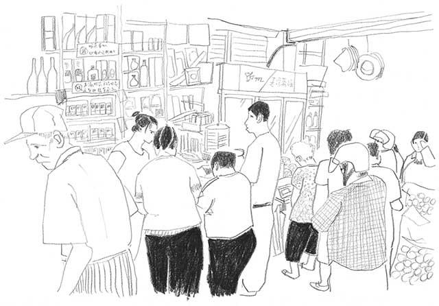 大家在店裡忙碌的樣子