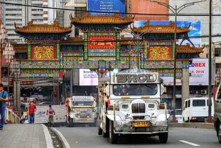 馬尼拉中國城