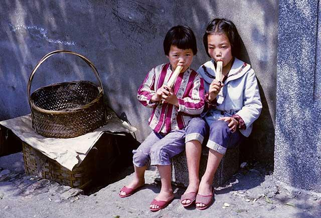 1963,台北市