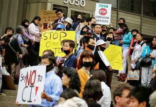 抗議孔子學院