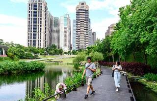 台中秋紅谷生態公園
