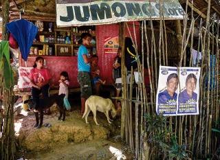 菲律賓的傳統「柑仔店」