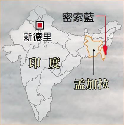印度密索藍地圖