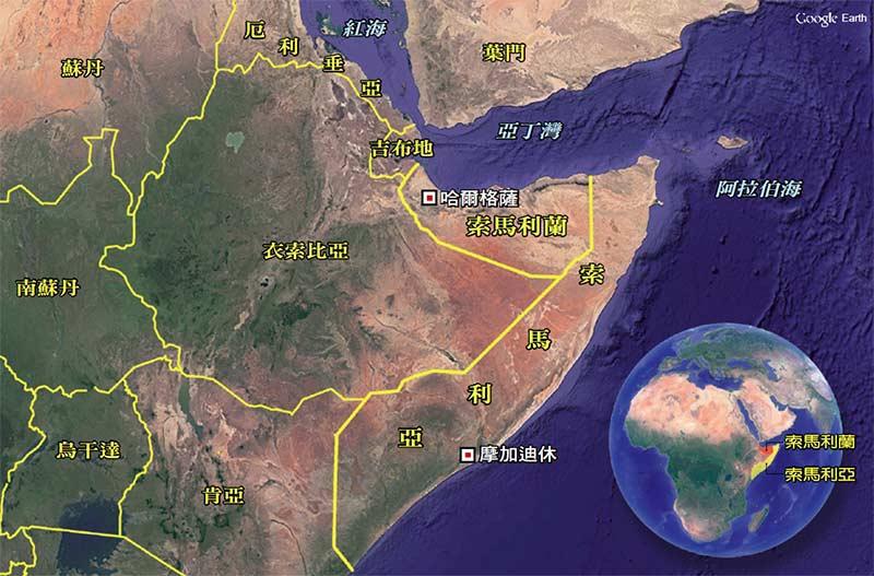 索馬利蘭及索馬利亞地圖