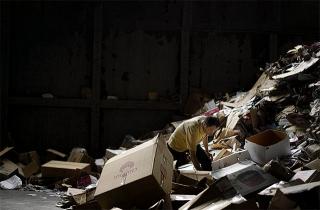 台北市環保局回收站