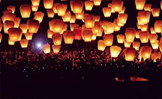 新北平溪天燈節
