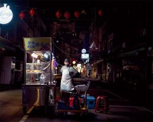 台北饒河街夜市