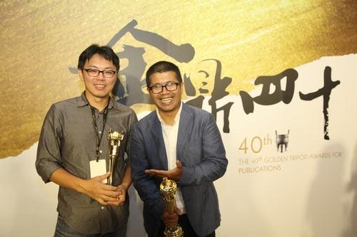 《經典雜誌》劉子正、黃世澤榮獲第40屆金鼎獎雜誌類最佳攝影獎