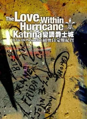 【探索系列】The Love Within Hurricane Katrina: A Tzu Chi Perspective