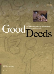 【探索系列】Good Deeds: 16 Non-Governmental Organization's Ideology and Practices