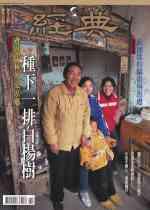 vol.069 >2004.04 安徽賑災