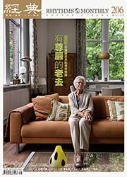 vol.206 >2015.09 老年照護